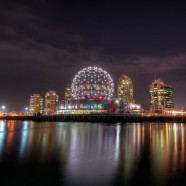 Photo: Vancouver Science World